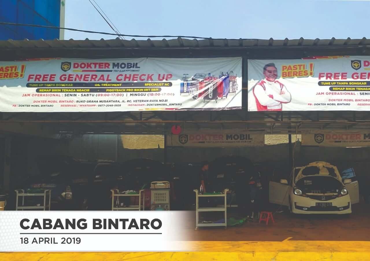cabang Bintaro